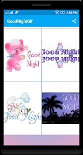 Best Good Night Gifs - náhled