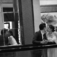 Wedding photographer Quan Dang (kimquandang). Photo of 04.04.2018