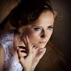Wedding photographer Sergey Sidorov (Sidoroff). Photo of 07.04.2018