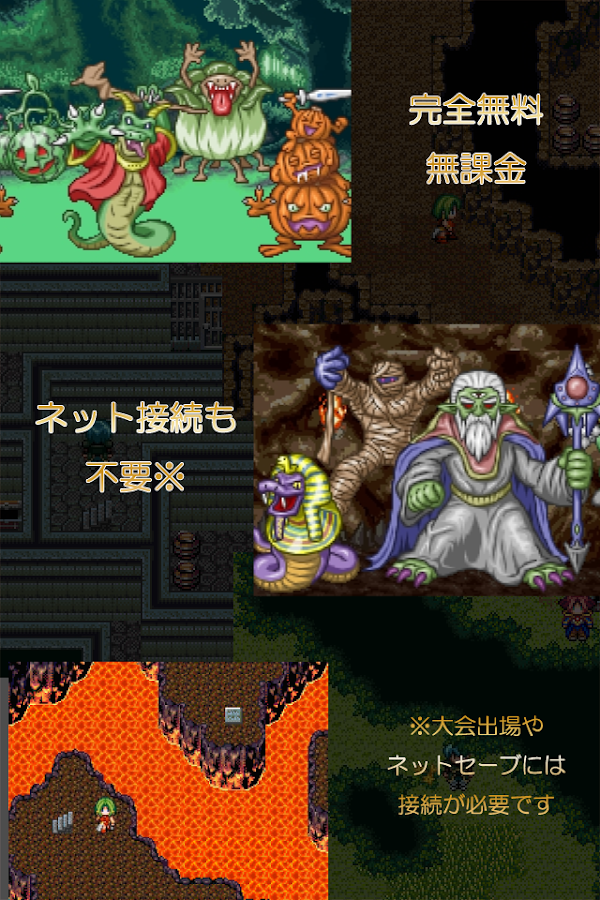 テンミリRPG- screenshot
