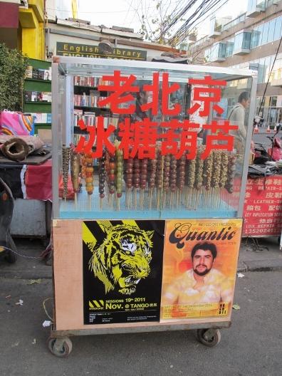 北京 鄉愁 搖滾哥 乡愁 周搖滾 in womany.net