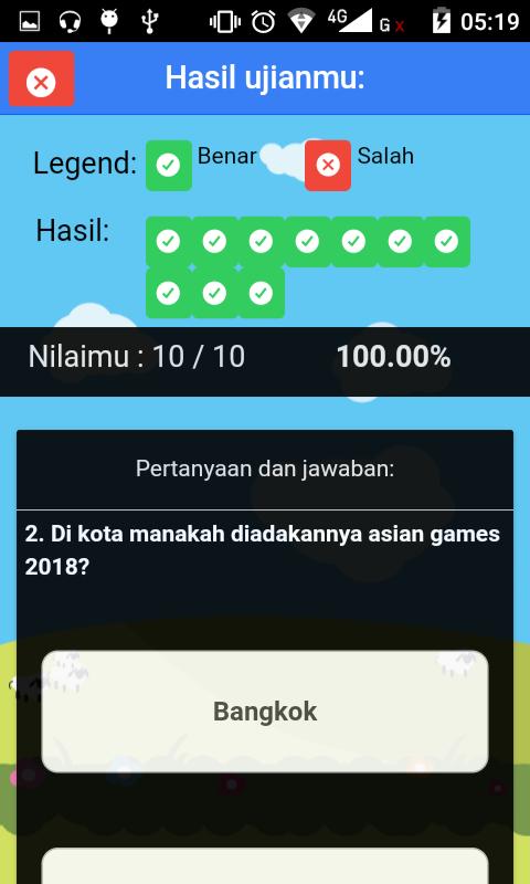 Asian Games Simple Quiz Screenshot