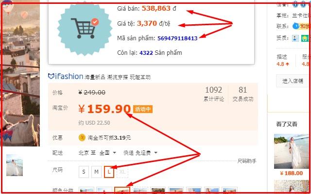 Công cụ đặt hàng muahang1688.vn