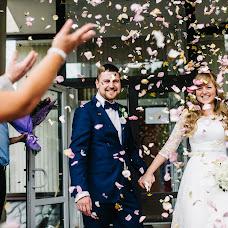 Wedding photographer Kira Nevskaya (dewberry). Photo of 30.04.2016