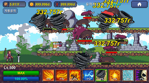 Grandpa RPG - Grow Pixel Wizard 1.0.12 screenshots 6