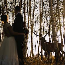 Wedding photographer Csongor Menyhárt (menyhart). Photo of 13.09.2018