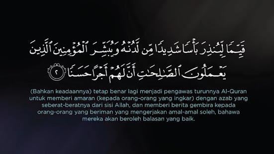 Download Al Kahfi Ayat 1 10 Apk Latest Version App For Pc