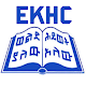 Download EKHC-BTTB For PC Windows and Mac