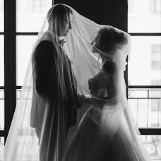 Свадебный фотограф Алина Паранина (AlinaParanina). Фотография от 09.10.2019