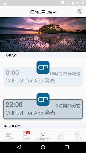 CalPush 1.0.1 Windows u7528 1