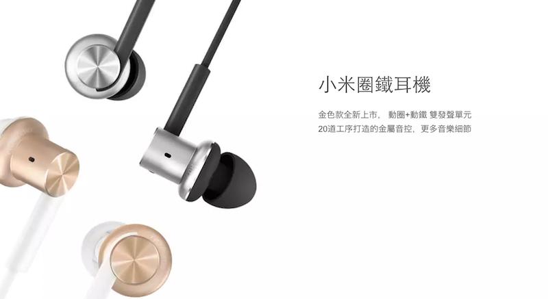 mi-headphonespro