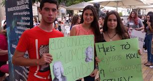 Alumnos de Bachillerato en Almería durante la huelga educativa del 26 de octubre de 2016.