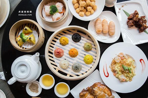 【高雄美食】繽紛8色小籠包!蒸宴港式飲茶,寒舍艾美酒店副主廚經典名菜只有這裡吃得到