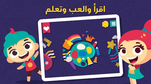 Lamsa: Educational Kids Stories and Games  screenshots 1