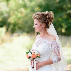Wedding photographer Andrey Paley (PALANDREI). Photo of 04.11.2017