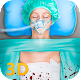 Surgery Simulator 3D (game)