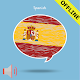 Download Learn Spanish Phrases: Spanish PhraseBook Offline For PC Windows and Mac