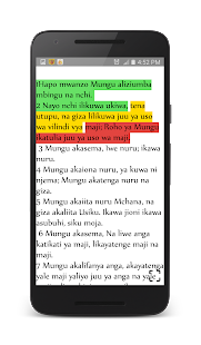 Swahili Bible  3D- screenshot thumbnail
