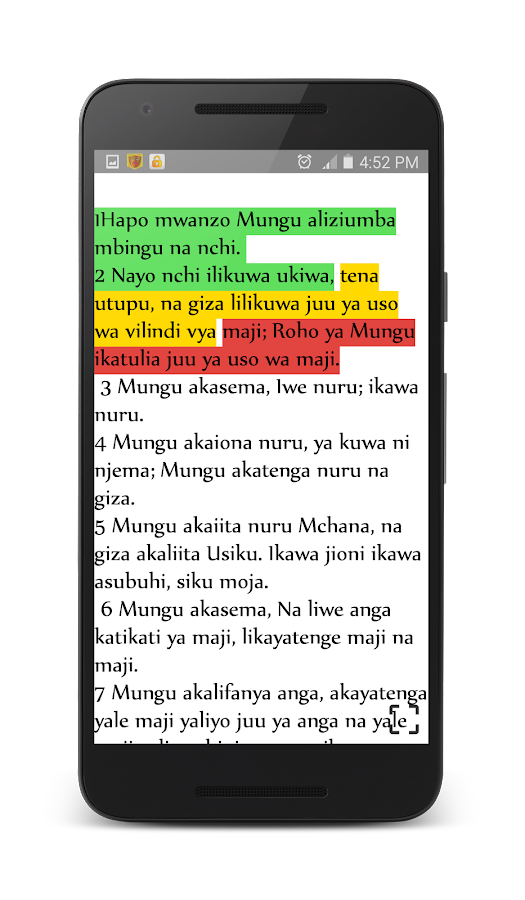 Swahili Bible  3D- screenshot
