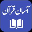 Aasan Tarjuma e Quran - Mufti M. Taqi Usmani icon