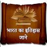 Bharat Ka Itihas Jane icon
