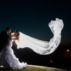 Wedding photographer Grafê Imagem (imagem). Photo of 06.04.2015