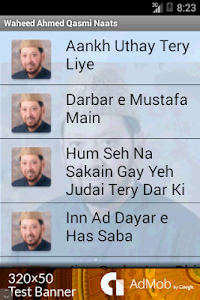 Qari Waheed Zafar Qasmi Natain screenshot 1