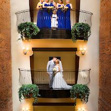 Wedding photographer Irina Sysoeva (irasysoeva). Photo of 24.02.2018