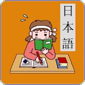 Tiếng Nhật Giao Tiếp