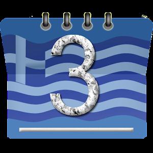 4.6 by Aksa Networks logo
