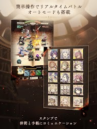 SINoALICE ーシノアリスー APK screenshot thumbnail 21