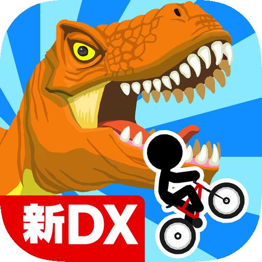 New BikeRiderDX