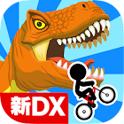 New BikeRiderDX icon
