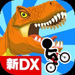 New BikeRiderDX v3.7.7