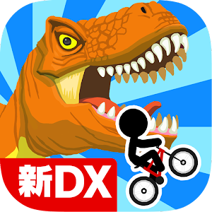 New BikeRiderDX for PC and MAC