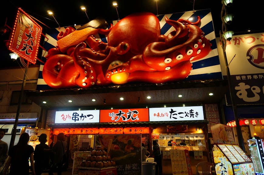 Iconic octopus restaurant in Dotonbori