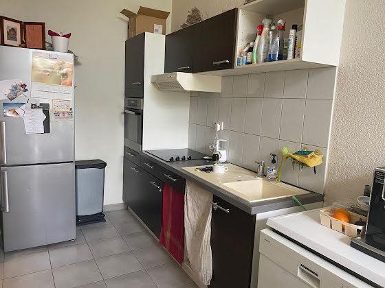 Vente appartement 3 pièces 75,82 m2