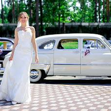 Wedding photographer Marina Petrovna (Petr0508262242). Photo of 15.08.2017
