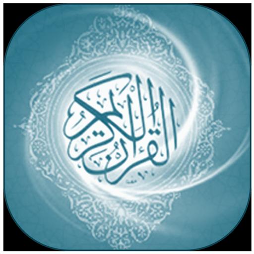 Quran Words Interpretation