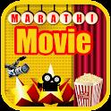 Marathi and Hindi movie Quiz icon