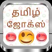 Tamil Jokes 10000