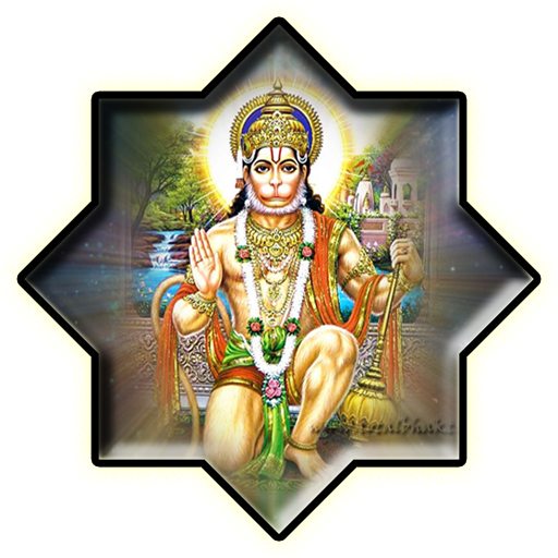 Shree Hanuman Wallpaper