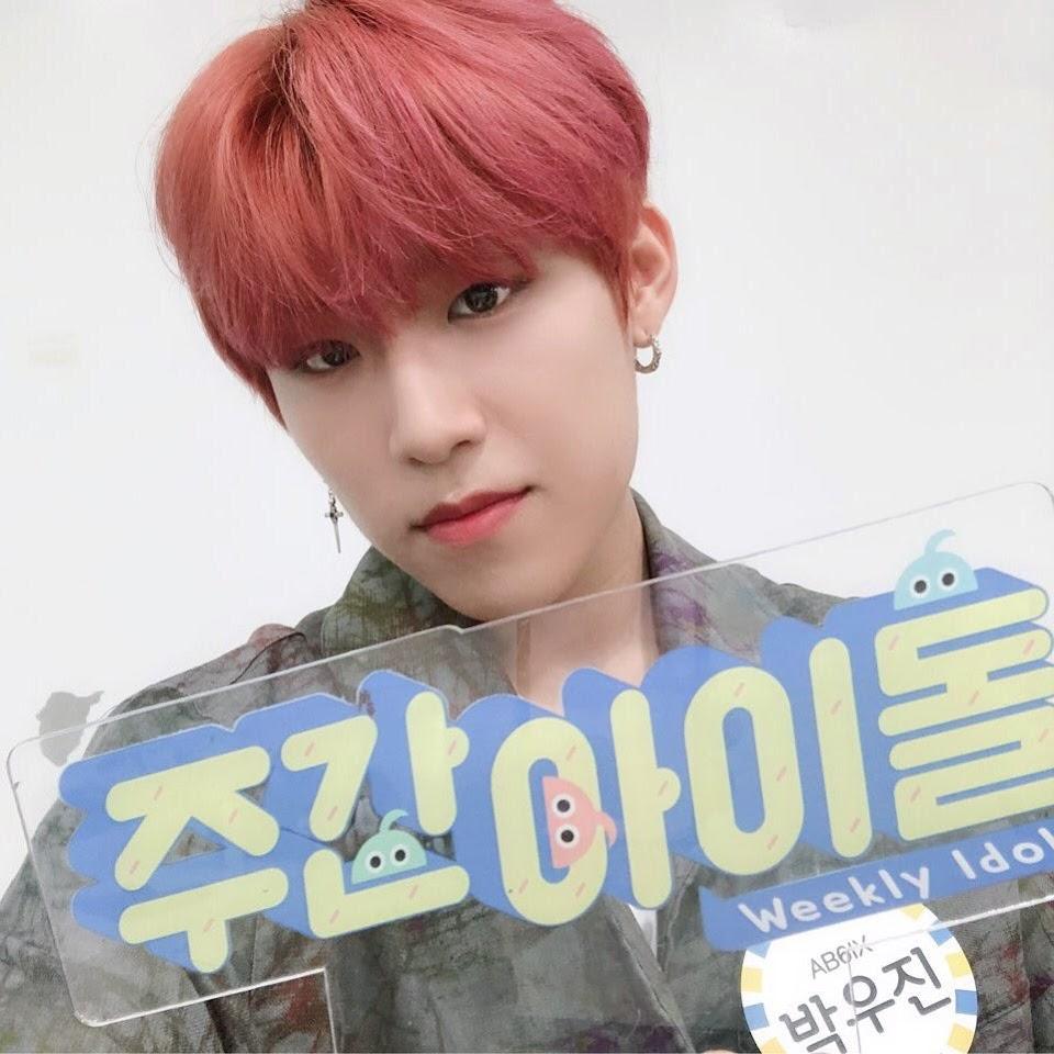 Park Woojin Weekly Idol Main