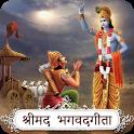 Bhagvad Gita Audio Hindi icon