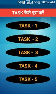 Earn Money - Complete Task - náhled