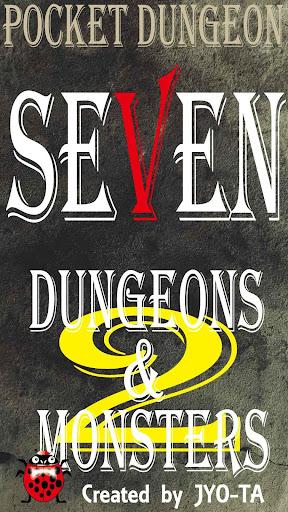 Seven Dungeon Monsters2