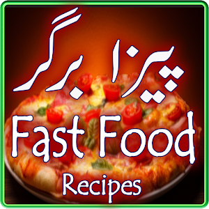 Pizza urdu recipes fast food android apps on google play pizza urdu recipes fast food forumfinder Images