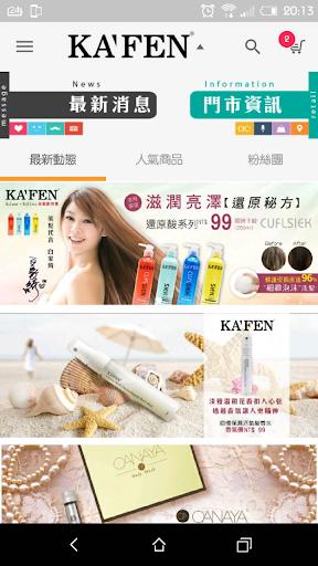 KA'FEN:人氣髮品保養