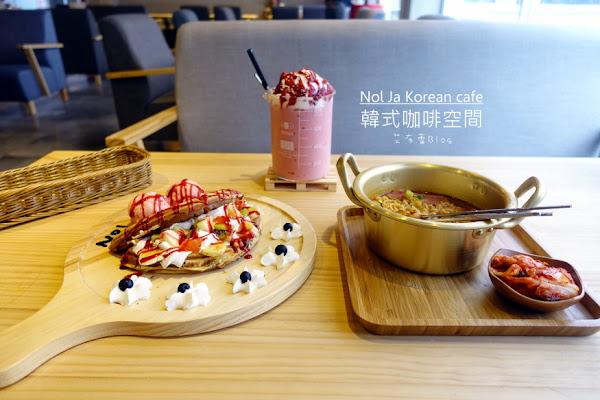 Nol Ja Korean Café