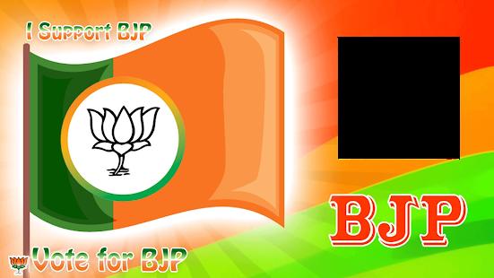 Download BJP Photo Frames HD For PC Windows and Mac apk screenshot 11
